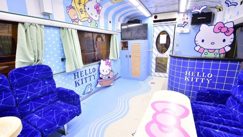 台鐵環島之星Hello Kitty繽紛列車、里山動物列車暑假啟航