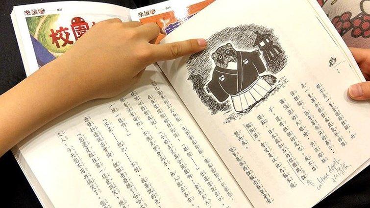《妖怪醫院》:連沒耐心的爸爸都適合的親子共讀好書