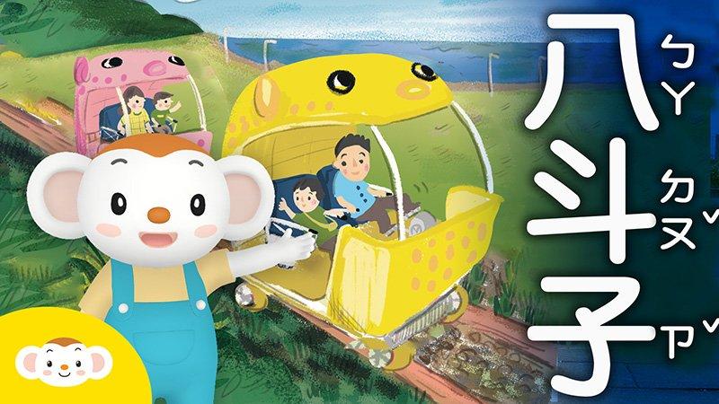 【樂樂帶你探險去】台灣有一條鐵軌沒有火車而且可以騎腳踏車,這個地方是哪裡呢?