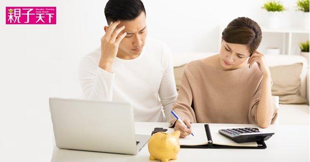 如何創造家庭的第一桶金?