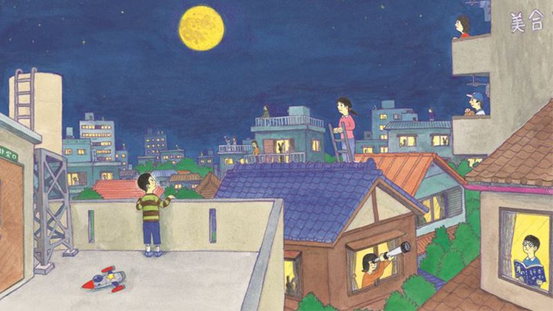 上了月球,然後呢?胡妙芬:用科普書陪孩子初嚐探索科學的樂趣