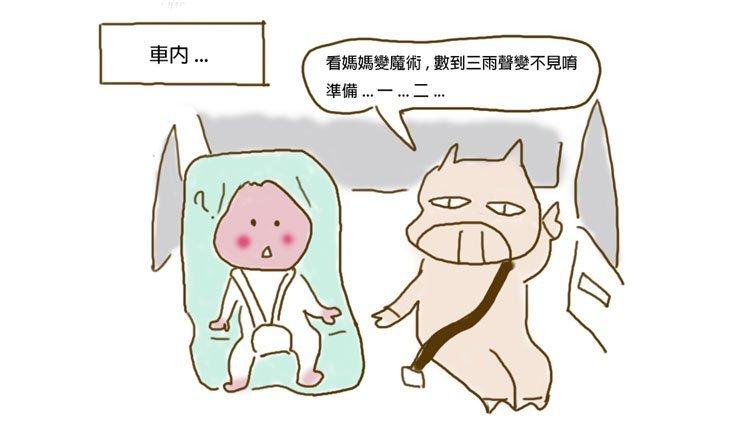 小劉醫師:喘口氣 嗅得撲鼻馨香