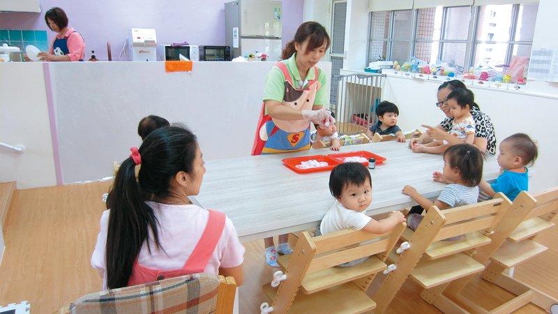 台北市芝山公共托育家園 四保母帶十二娃,北市首創類家庭照顧