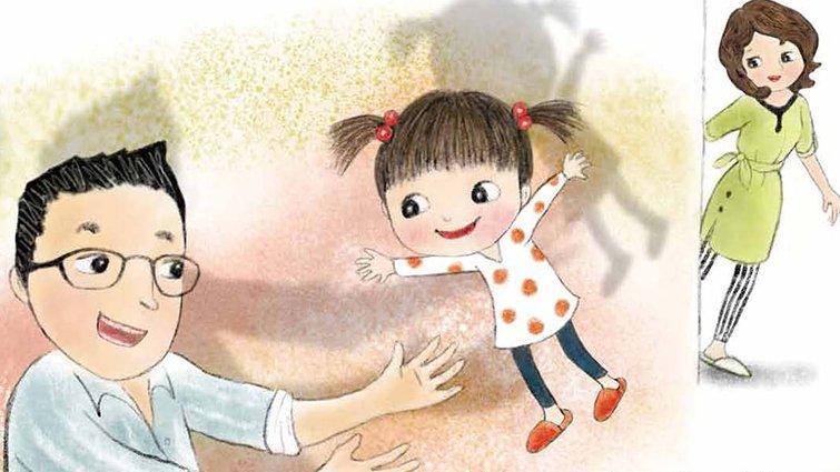 鄧惠文:小孩為什麼不說對不起?