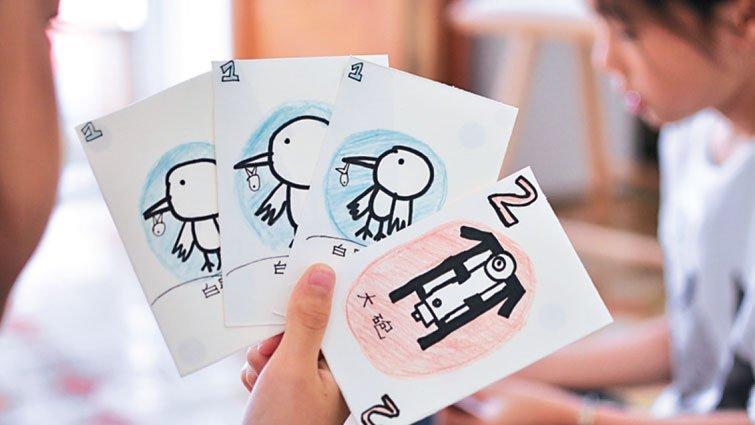 孩子們玩創作!路上驚喜變身紙卡遊戲