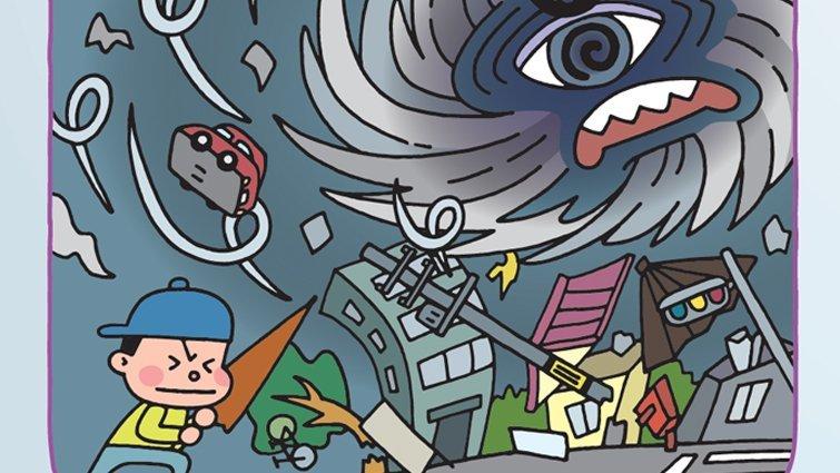 【圖解科學大驚奇】颱風是怎麼形成的呢?